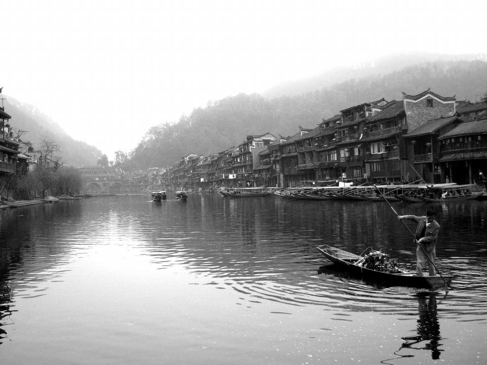 Alte Häuser in Fenghuang county in Hunan, China